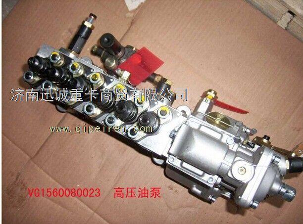 供应重汽发动机喷油泵带k型调速器总成vg1560080023