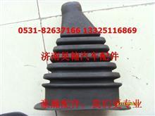 豪瀚配件豪瀚防尘罩豪瀚驾驶室原厂全车配件/AZ1651160053