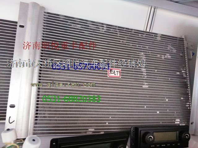 Semi Truck Air Conditioner : Heavy truck howot h howo air conditioning