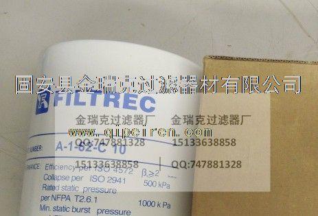 柴油滤芯7381645机油滤芯