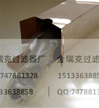 CATERPILLAR 卡特滤芯PT83液压滤芯过滤器