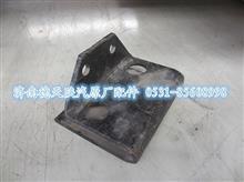 陕汽奥龙原厂限位块支架(SX4255VR294在用)199114520028/199114520028