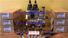 小松450-7   6D125燃油喷射系统电装/094000-0383/095000-1211