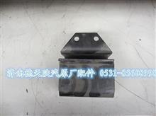 陕汽德龙/奥龙原厂限位块支架199114520057/199114520057