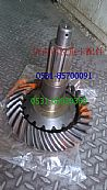 Drive axle basin angle gear front drive axle bevel gear before the heavy truck
