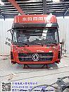 纯正原厂东风新款天龙驾驶室总成/D310新款小改型驾驶室总成/东风天龙驾驶室总成/5000012-C4305-01