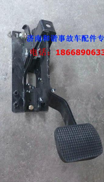 红岩特霸离合器踏板红岩金刚离合器踏板报价,图片,公司等信息大全
