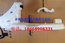 福田戴姆勒欧曼汽车原厂配件  欧曼GTL玻璃雨刮洗涤壶总成/FH4525020001A0