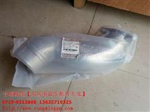 东风天龙雷诺发动机右置方向盘左进气过渡管/D5010222124 D5010222123