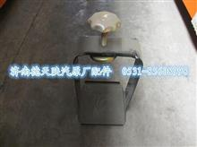 陕汽专用原厂千斤顶固定架总成 116100290030/116100290030