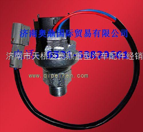 潍柴发动机机油压力传感器612600090503