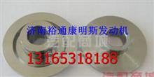 重庆康明斯KTA50发动机油封环支承(重庆康明斯发动机配件)/3523980 3524818