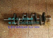 供应收割机专用一拖洛阳柴油机4108原厂曲轴/108897
