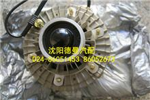 潍柴纯原厂风扇离合器风扇轮毂/612600061909