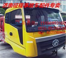 福田瑞沃驾驶室总成,瑞沃驾驶室,福田瑞沃驾驶室壳体及事故车配件/福田瑞沃