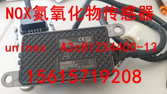 江淮等UNINOX A2C81234400-03价格,图片,配件厂家】_汽配人网高清图片