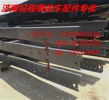 联合重卡车架总成,联合支架钢板弹簧及支架,联合重卡驾驶室总成及事故车配件/联合重卡