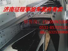 陕汽德龙F2000车架大梁,德龙F2000横梁,德龙F2000钢板弹簧及支架/陕汽德龙F2000