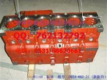 上柴D6114发动机气缸体(新款)