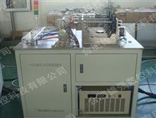 汽车电源总开关耐久试验台/XQ-V13.1