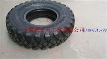 12R20越野车轮胎EQ245带内胎DS703 人字花纹/12R20