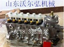 【供应高压燃油泵3938372】本月推荐产品.喷油泵.喷油器/3938372