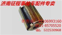 陕汽德龙F3000配件钢板衬套,德龙F3000钢板弹簧及支架,德龙F3000驾驶室壳体/81.43722.0061