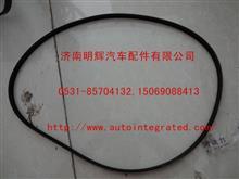 重汽豪沃轻卡配件空调压缩机皮带(4PK1380,多携带)/AV13X1420Lii