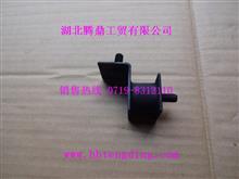 东风天龙上支架总成-进气引入管,带橡胶1109820-C0100/1109810-C0100