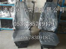 陕汽德龙新M3000雷竞技能赚钱吗气囊主座椅雷竞技登不上去原厂配件德龙配件批发 13153025554