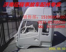 福田瑞沃驾驶室壳体,瑞沃驾驶室总成,瑞沃车门,瑞沃事故车配件/福田瑞沃