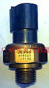 丰田,电装,DENSO,原装进口压力阀,压力开关,499000-7190,4990007190,49900-07190499000-7190