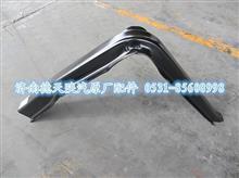 陕汽德龙/奥龙原厂油箱支架/199114550292