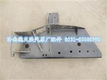 陕汽奥龙原厂保险杠托架199118930001/199118930001