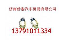 WG9925710003重汽豪沃A7款气压传感器/WG9925710003