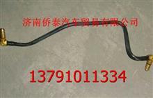 重汽变速箱12档范围档成型软管总成(底挡)/WG2203250021