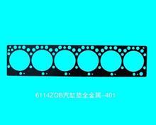 6114ZQB汽缸垫全金属AUCAN/6114ZQB