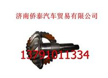 199014320252重汽斯太尔中桥29:15盆角齿/199014320252