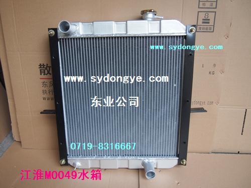 江淮汽车发动机水箱散热器m0049全铝水箱