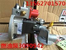 供应【燃油泵3090942】康明斯燃油代理商QSM /ISM系列/3090942