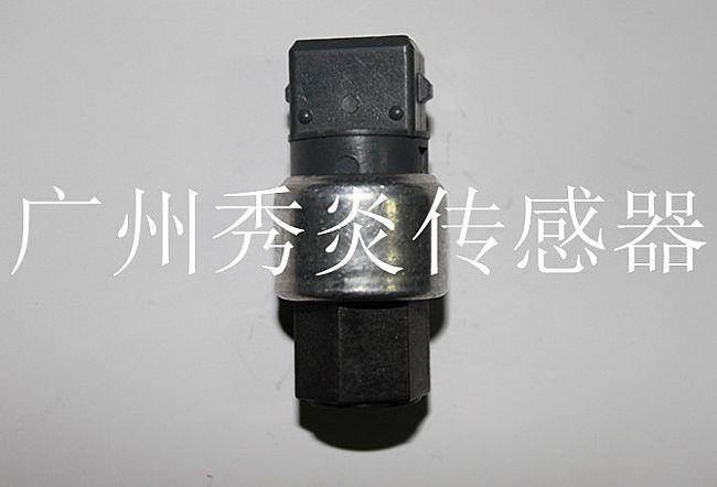 秀炎汽配 压力传感器 压力开关 压力阀 空调压力传感器 汽车传感器 宝