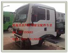 重汽豪沃T5G驾驶室总成   广州豪沃T5G驾驶室
