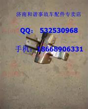 柳汽霸龙507大灯铰链合件     柳汽霸龙507驾驶室总成/M51-2803171