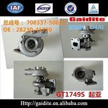 盖迪特涡轮大唐麻将山西下载 GT1749S  708337-0004/708337-0004