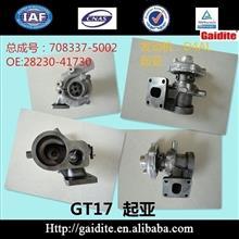 盖迪特涡轮大唐麻将山西下载 GTA1752VL  769040-0001/769040-0001