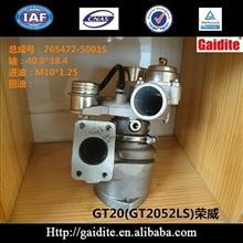 盖迪特涡轮大唐麻将山西下载 GT2052ELS 714334-0001/714334-0001
