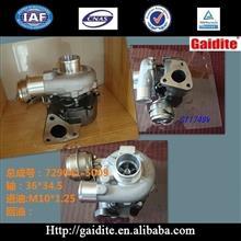 盖迪特涡轮大唐麻将山西下载 GT1749V 709720-0001/709720-0001