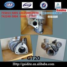 盖迪特涡轮大唐麻将山西下载 GT2056S 751578-0002/751578-0002