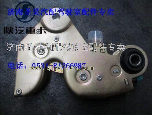 【陕汽德龙驾驶室液压锁总成图片