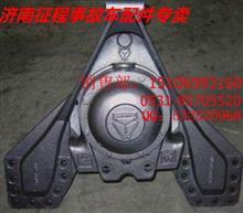 重汽豪沃平衡轴总成,豪沃平衡轴及支架,豪沃驾驶室总成/WG9725520210